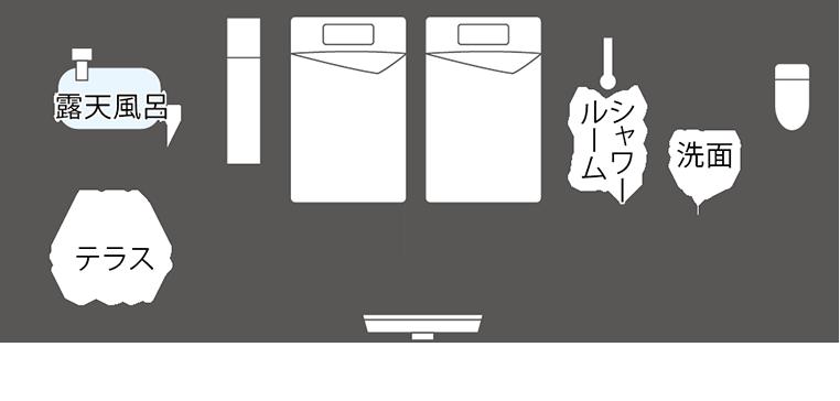 カジュアルツイン(露天風呂付)