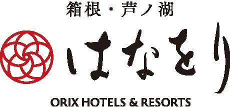 箱根・芦ノ湖のホテル・旅館なら...